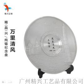 上海風光景色紀念獎牌 定做純錫紀念品 獎牌獎品禮品