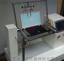 360度转轴寿命测试机 180笔记本翻盖寿命测试机