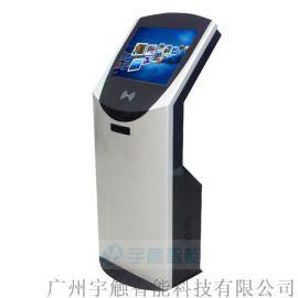工控自动化触控机柜一体机
