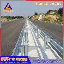 河北路侧护栏生产厂家耐磨耐用可定制可来图定制