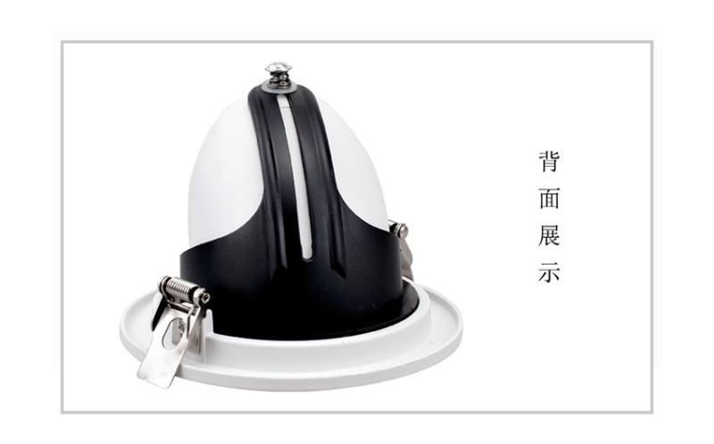 可調光led射燈 嵌入式天花燈 cob象鼻燈