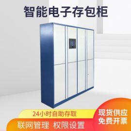 吉林联网型电子书包柜供应商 刷卡型智能电子书包柜