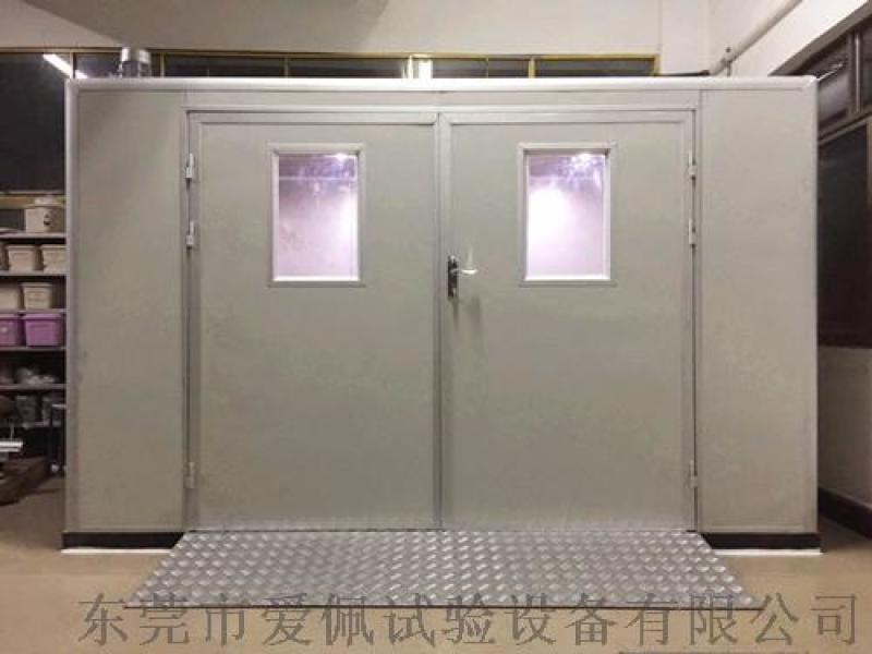 爱佩科技步入式低温实验室