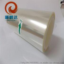 PU胶防刮防尘耐高温防静电保护膜