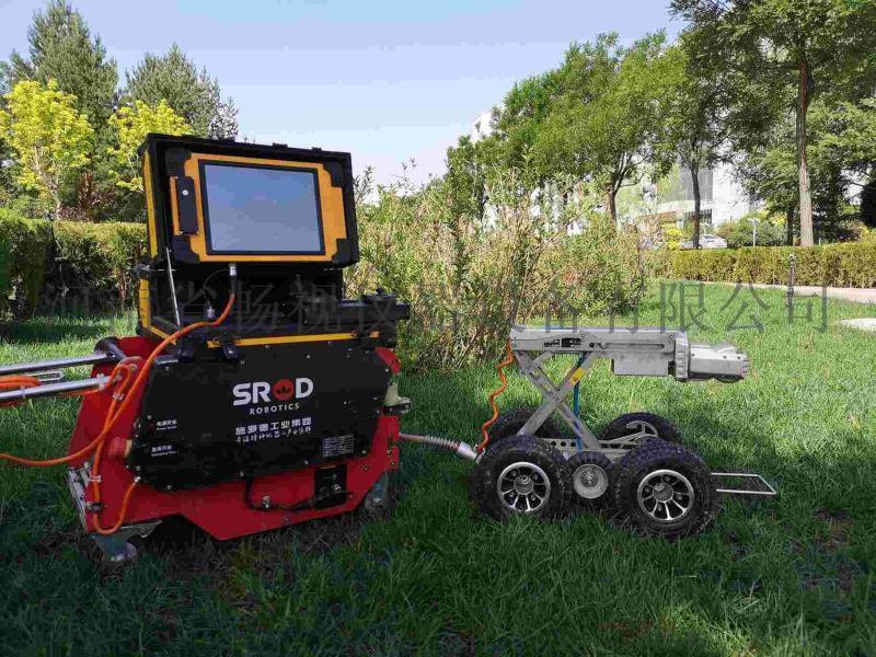S300E高清无线机器人