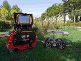 S300E高清無線機器人
