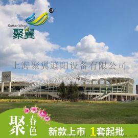 重庆篮球场看台棚来图加工膜材棚有哪些特点呢?