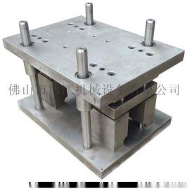 机械设备模具 冲孔机模具 非标模具