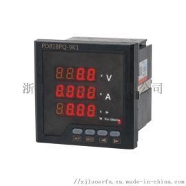生产销售开孔91*91仪表 继电器输出