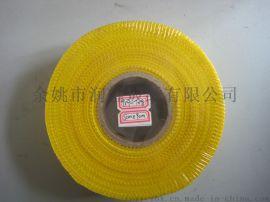 厂家直销玻璃纤维自粘带 嵌缝带