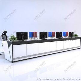 格思图G系列南通监控控制台 操作台