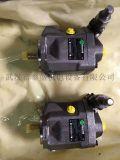 【供应】A10VS28DR/31R-PPA12N00液压泵