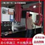 3D打印服务 手模加工手板模型 3d建模产品设计树脂ABS料