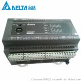 DVP60ES00T2台达PLC