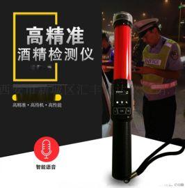 猎豹8号酒精检测仪