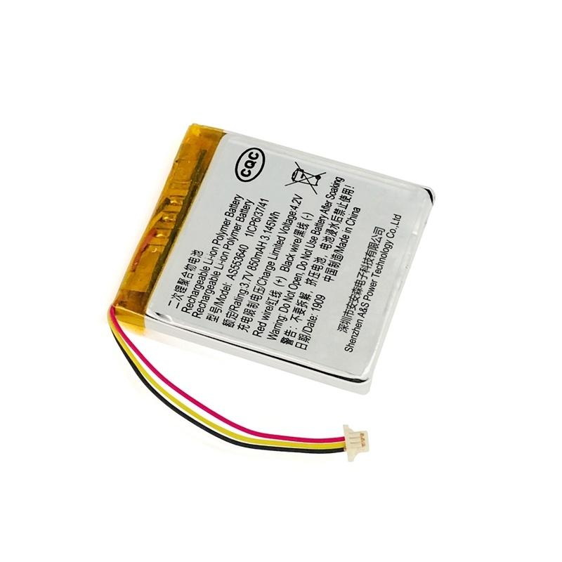 聚合物电池553640 3.7v 850mah电池