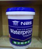广州耐博仕室内防水涂料蓝色