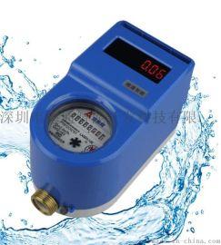 IC卡控水机 蓝牙控水器 校园刷卡节水器