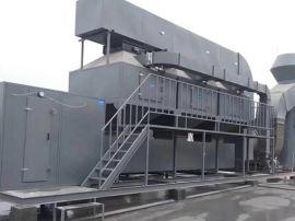 活性炭吸附脱附+催化燃烧器 环保设备除尘设备