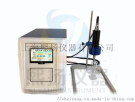 上海故障报警UP-250手持式超声波细胞粉碎机