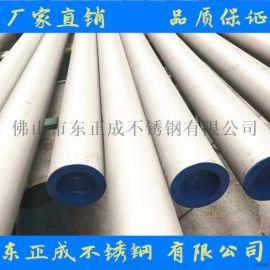 梅州厚壁316不锈钢无缝管118*5现货
