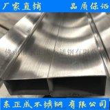江門非標201不鏽鋼矩形管40*100*2.0