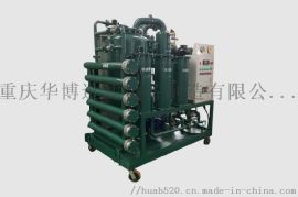 TYG系列高粘度润滑油真空滤油机