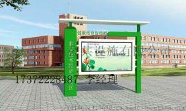 江苏佳旭宣传栏生产厂家定制,校园宣传栏,社区宣传栏