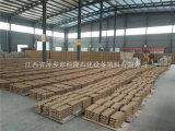 萍鄉科隆爲您介紹S流線型陶瓷波紋規整填料特點