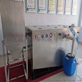 山东越源隔油提升一体化设备餐饮油水分离器