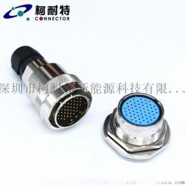 圆形卡口式工业防水连接器55芯汽车检测连接器