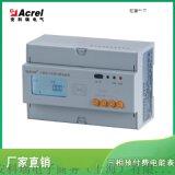 公用農田灌溉表DTSY1352三相預付費導軌式電錶