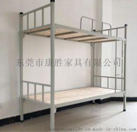 东莞学生宿舍铁床  康胜家具