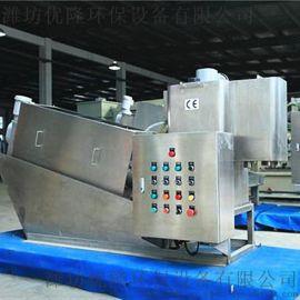 上海环保设备叠螺污泥脱水机浓缩脱水一体化设备