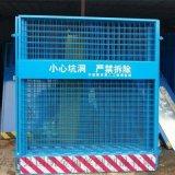 基坑護欄    基坑護欄網  圍擋  臨邊護欄圍網