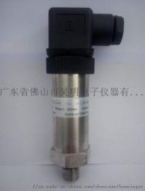 正负压力传感器 炉膛 容器气体测量