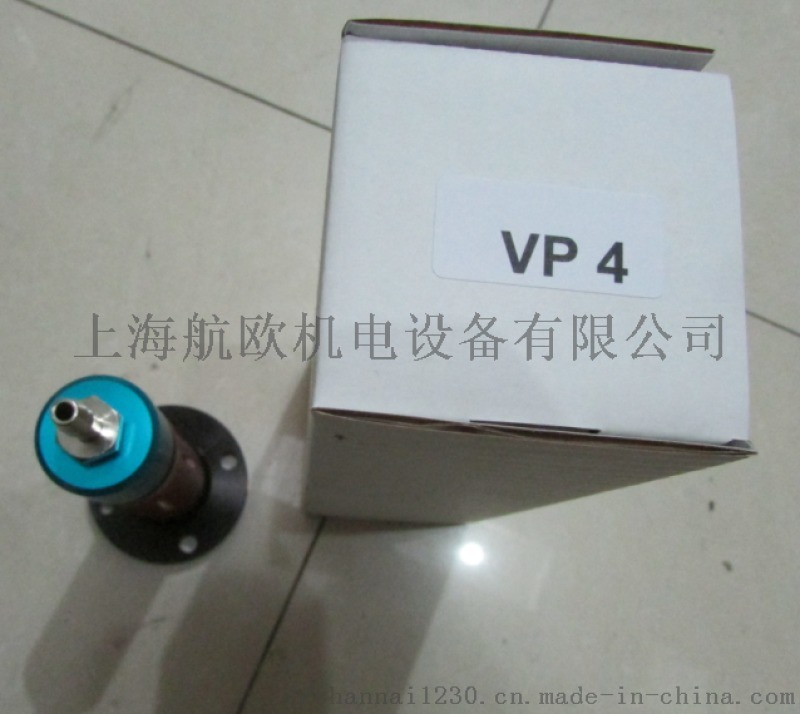 loepre-vibrator振动器VT16