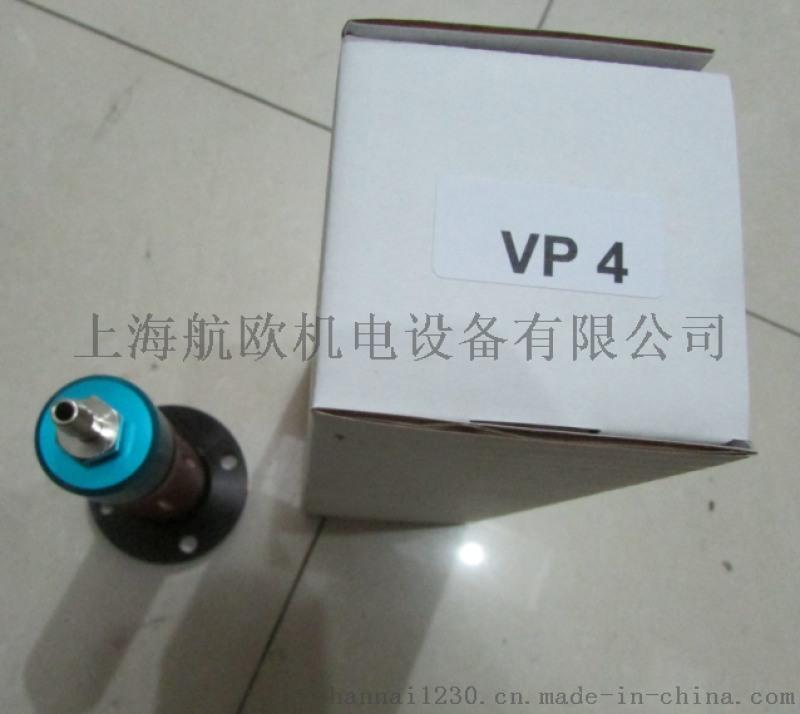 loepre-vibrator振動器VT16