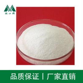 738 增稠剂(聚乙二醇脂肪酸酯)透明类增稠性