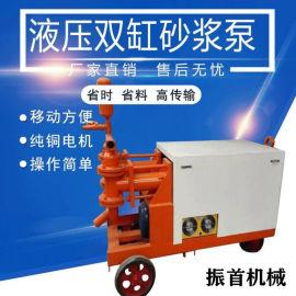 **江黑河双液水泥注浆机厂家/液压注浆泵使用视频