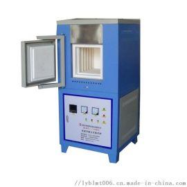 1600度箱式电阻炉1600度高温箱式电炉