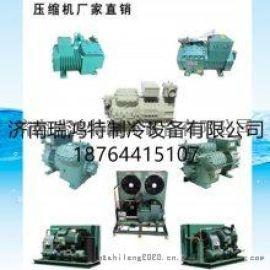 比泽尔压缩机23匹4GE-23低温比泽尔冷库机组