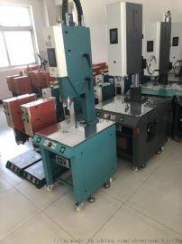 全新升级版苏州丨泰州丨南通超声波塑料焊接机