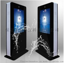 辽宁户外立式广告机安卓一体机触摸查询机防水广告机
