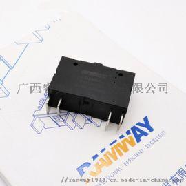 电能计量电力控制双路继电器