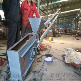 粉体输送设备生产厂家 颗粒密封管链输送机 Ljxy