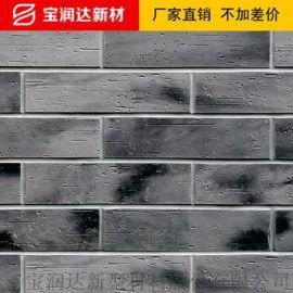 河北软瓷外墙砖 柔性软瓷砖石材生产厂家