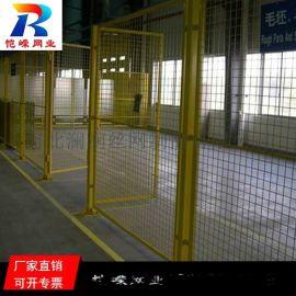 合肥黄色车间隔离网 仓库隔离栅生产厂家