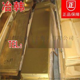 进口黄铜H96 高硬度黄铜 H96的性能