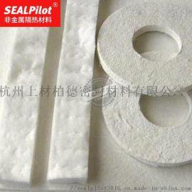 供应非金属耐高温隔热材料陶瓷纤维纸云母复合垫片